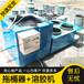 云南省小型噴涂設備發貨