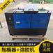 吉林省防水非固化噴涂機設備配件