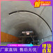 云南省隧道襯砌防脫空液位檢測系統發貨