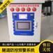 吉林省灌注监测系统厂家现货直供