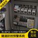 江蘇省二襯沖頂灌注檢測系統隧道襯砌脫空預警系統服務周到