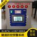 黑龍江省二襯拱頂防脫空裝置操作規程