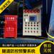 內蒙古二襯防脫空預警裝置使用方法