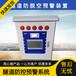 北京一種隧道二襯拱頂防脫空預警裝置操作圖