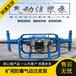 貴州省礦用防爆注漿泵圖片