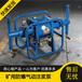 河北省2ZBQ70/11氣動注漿泵價格優惠