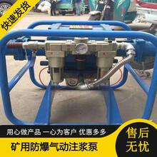 山西省礦用注漿泵施工簡單圖片