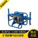上海矿用防爆注浆泵图片