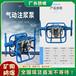 福建省2ZBQ40氣動注漿泵設備配件