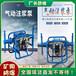 江西省安全防爆注漿泵設備配件