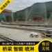 遼寧省夏季噴淋養護設備終身維護