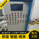 北京自動噴淋養護發貨