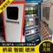 北京桥梁智能喷淋系统加工批发厂