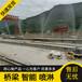 北京橋梁智能噴淋養護機價格優惠