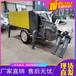 云南省工程用濕式噴漿機優惠中