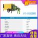 上海工程用濕式噴漿機操作圖