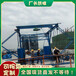 江蘇省橋梁防撞墻吊裝臺車庫存充足