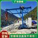 海南省橋梁防撞墻吊裝臺車設備配件