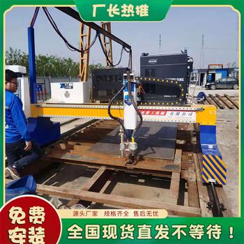 上海龙门数控等离子切割机施工简单