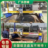 陕西省小型等离子切割机图片