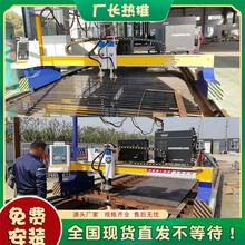 辽宁省精细等离子切割机库存充足图片