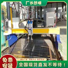 西藏自動等離子切割機現貨供應圖片