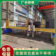 天津龍門數控等離子切割機操作規程圖片