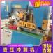 廣東省角鐵槽鋼沖孔機操作規程