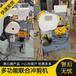 西藏新型沖剪機操作圖