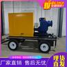 防汛排污移动泵车