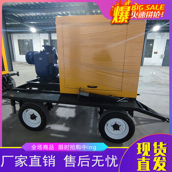 甘肃省防汛抗旱移动泵车现货供应