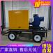 黑龍江省防汛搶險泵車圖片