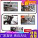 陕西省便携式水刀切割机型号