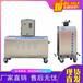 湖南省移動式水刀切割機加工批發廠