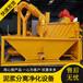 山東省打樁泥沙分離器包工