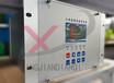 小電流接地系統保護選線定位功能-行健