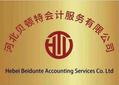 工商注册记账报税商标注册版权服务图片