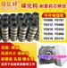 高硬度YD998YD322212YD707碳化鎢耐磨藥芯焊絲1.2堆焊高鉻盾構機