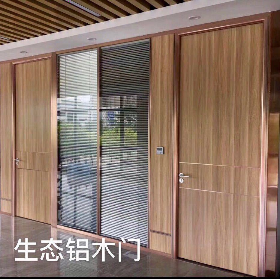 東莞市品尚木業有限公司