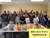 三亞出國勞務費用一覽表華人區餐廳招廚師55周歲以內