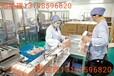 梧州海外高薪以色列雇主保簽建筑工廚師