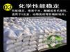嘉興納米硫酸鋇廠家