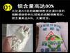 衡陽工程塑料用硫酸鋇廠家