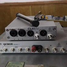 CLIO11QC版電聲測試儀