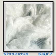 泉州幕墻保溫用無機纖維棉銘域噴涂棉A級防火圖片