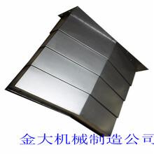 嘉湖JH-VM650加工中心Y轴钢板防护罩加工售后图片