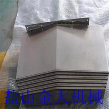 永華YHMC-V10LCNCY軸鋼板防護罩自產自銷圖片