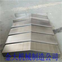 南通科技VMC600CNCZ轴导轨钢板防护罩自产自销图片