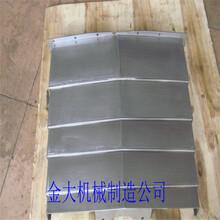 台湾佳群GP-850加工中心Z轴伸缩导轨钢板防护罩匠心制造图片
