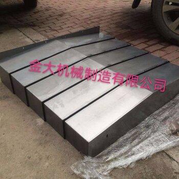台湾旭正CV-L855加工中心X轴钢板防护罩精选厂品